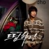 ~ 2PM Junsu ; Lim Jung Hee - Don't Go ♪ ~