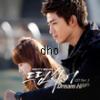 ~ TaecYeon & Nichkhun - My Valentine  ♪ ~