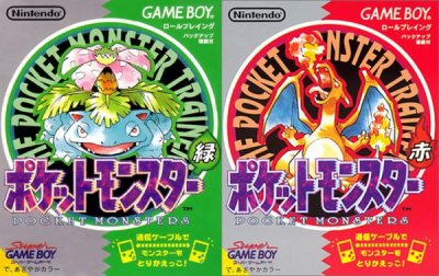 Le Débal'tout n°1 : L'anime Pokémon