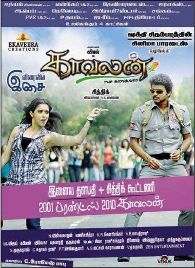 Kavalan Poster Asin -Vijay
