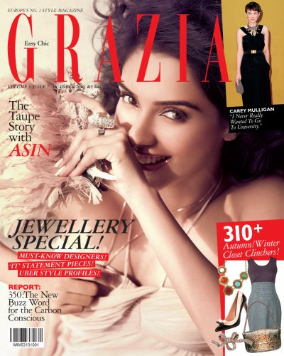 Asin - GRAZIA cover + scans (HQ new Pics)