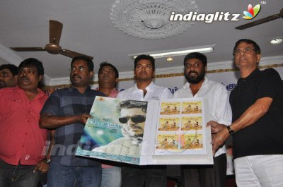 Kavalan Trailer launch event gallery