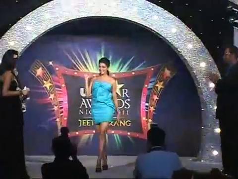 Asin Unistar Awards screencaps