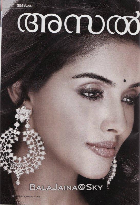 Asin Vanitha Magazine scan