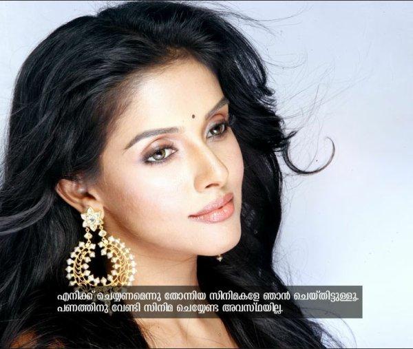 Asin Vanitha Magazine photoshoot HQ Pics