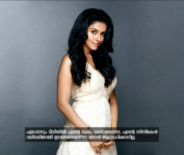 Asin Vanitha Magazine photoshoot HQ Pics