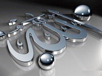 islam la plus belle des religion