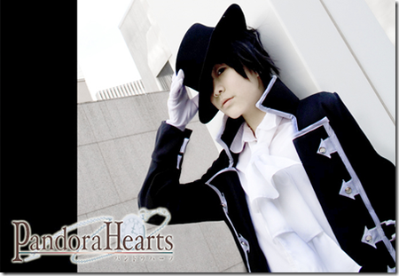 Pandora Hearts : Guilbert Nightray