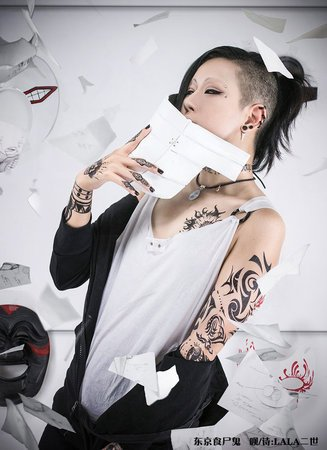 Tokyo Ghoul : Uta
