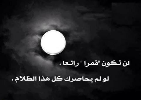 عمر راسك يا با