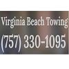 VirginiaBeachTow