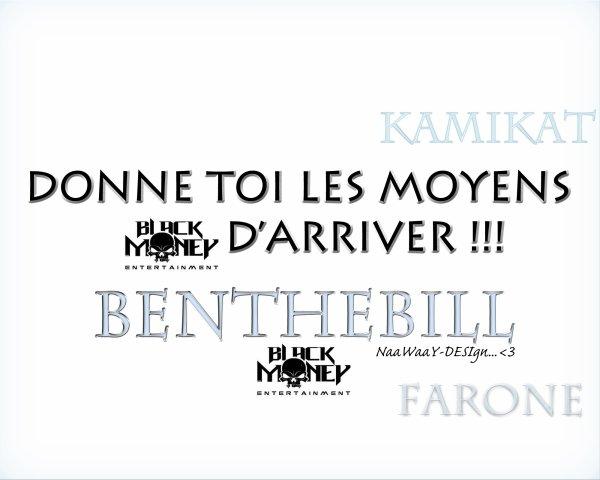 BLACK MONEY / DONNE TOI LES MOYENS D'ARRIVER (2013)