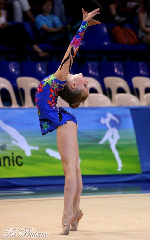 Championnat de France Avenir 2013 - Mathilde Monnin