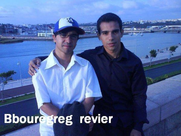 "anice-2M   ""Bouregreg rver"""