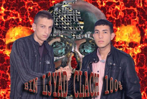 Bin l3yad Clach contra maghrabi souna l7oor