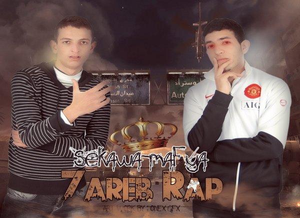 7aGar .Mc-M5asar 7areb rap