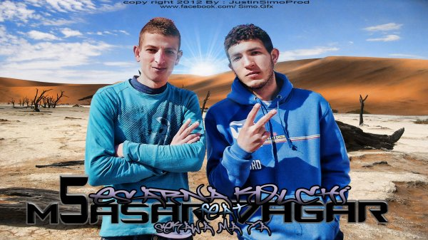 Sekawa Mafia { 7aGar feat M5asar } 5esarna Kolchi 2012