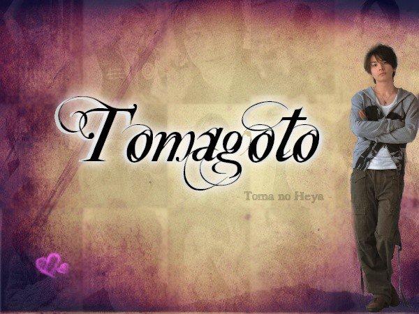 Catégorie des Tomagoto