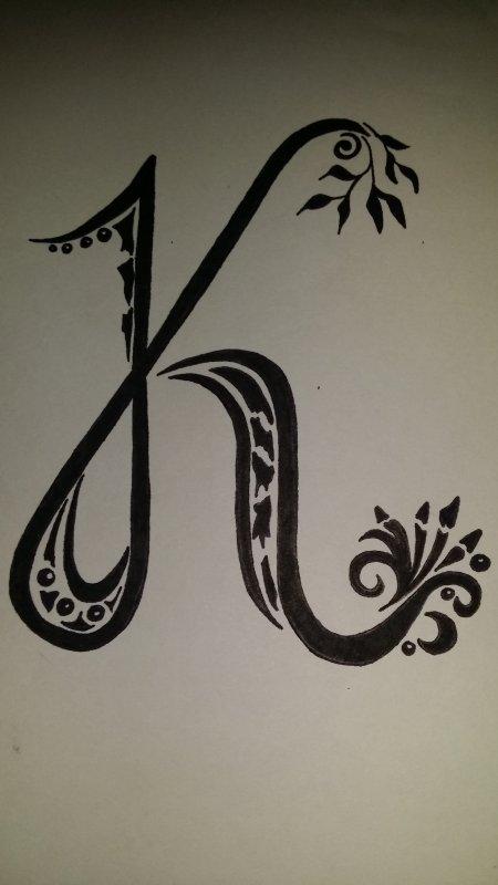 lettre k calligraphie Calligraphie lettre K   Blog de DessinsDuneReunionnaise lettre k calligraphie