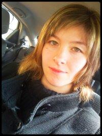 ✿ Chriistelle ✿ 21 Bougiies ✿  Villefagnan (16) ✿  CDI Aide à domicile ✿ Mon Fils, Kylian 20 mois  ✿ Mardi 7 février 2012 ✿ 16h49 ✿