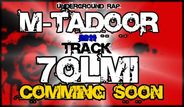 ComminG SooN traCk 7OLMii