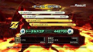 Il y'aura 60 missions dans DBZ : Battle of Z