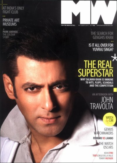 Salman Khan shines on cover of MW !