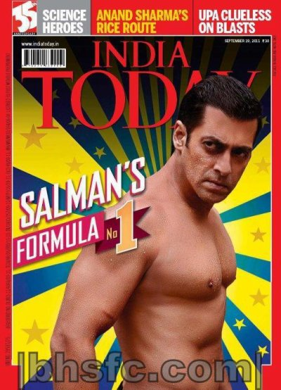 Salman Khan Formula No 1 INDIA TODAY magazine