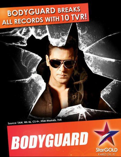 Bodyguard still breaking records