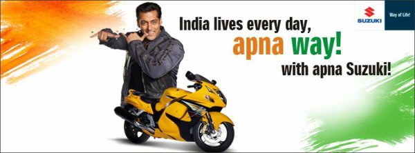 Salman Khan Suzuki Motorcycle India