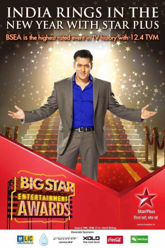 Salman Khan The Record Breaker Master