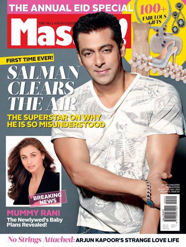 Salman Khan Magazine MASALA