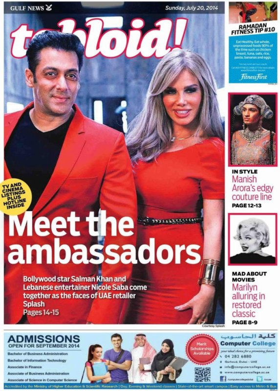 Salman Khan Tabloid Magazine