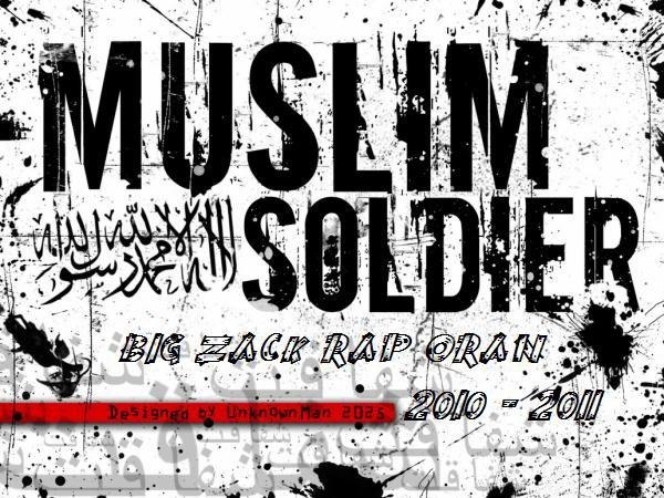 muslim et je rest muslim juska la fin de ma vie et ki m'aime d'erte muslim rabi yahedihe wala yadihe kire