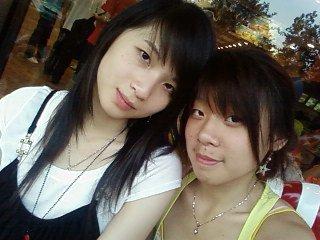 Li & Me a Shanghai =) <3