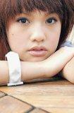 Photo de azian-fics