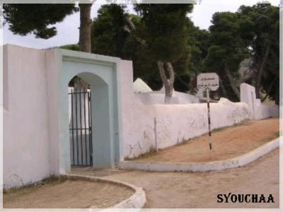 """Résultat de recherche d'images pour """"mosquée sidna youchaa"""""""