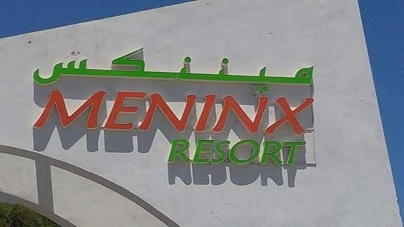 Hôtel Meninx Resort Djerba & Riad Meninx Djerba