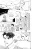 _Ai_Wa_Doko_Itta_chapitre_02
