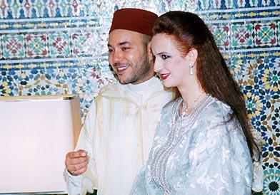 mariage de lala salma