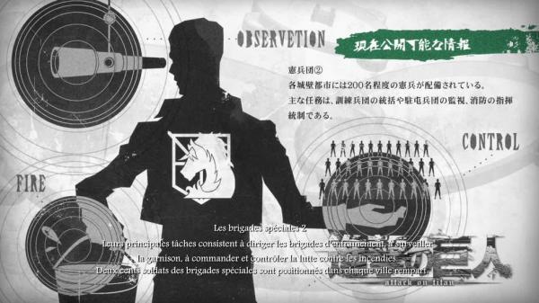 Annexe : Les brigades spéciales.