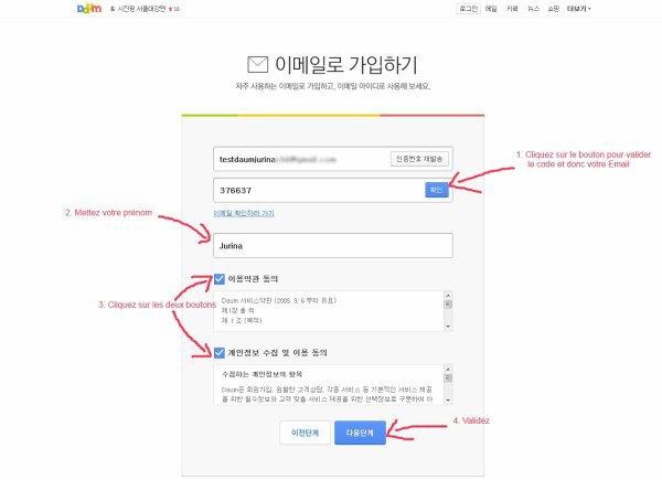 Comment s'inscrire sur le FanCafe des BTS ? - Partie 1 ~