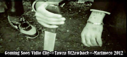 Goming Soon Vidio Clip-=Tawra Dl2awbach=-Martmoro 2012