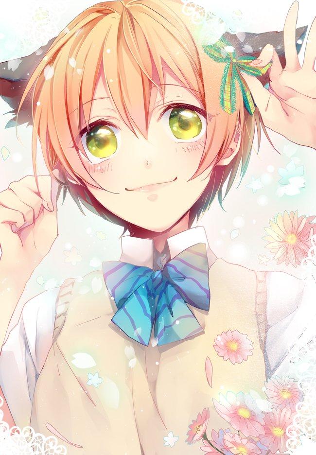 Hoshizora Rin 1  [Love Live!]