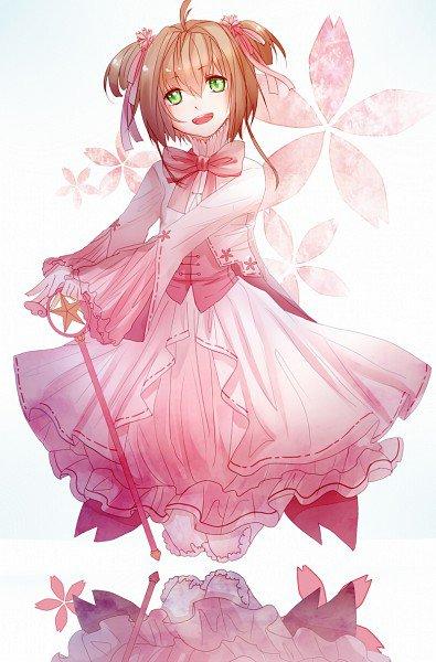 Kinomoto Sakura 1 [Sakura Card Captor]