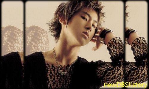 Jung Yunho - Un garçon rebelle.