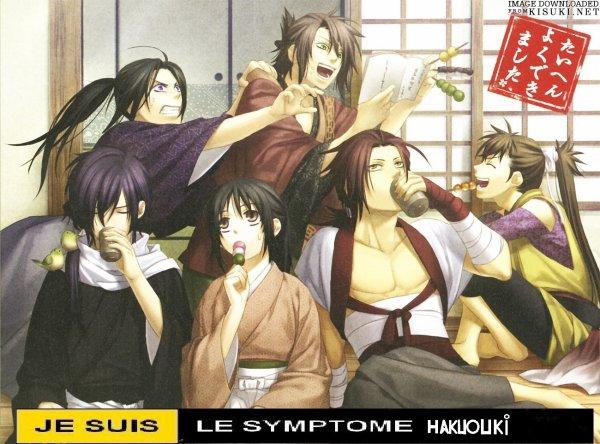Je suis le symptôme hakuouki shinsengumi kitan