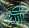 Ramadan1430video