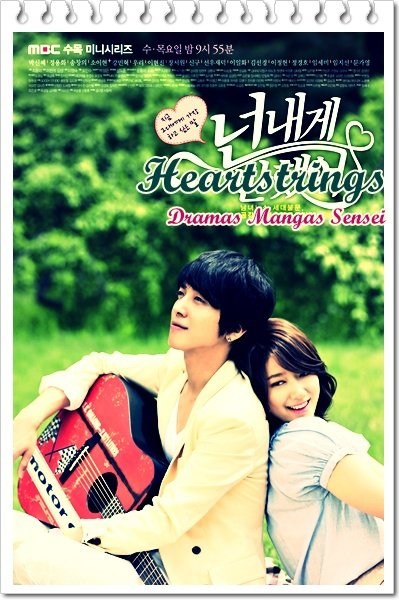 Heartstring Ost  / You've fallen for me -  Jung Yong Hwa  (2011)