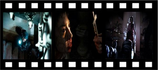 Film : REC 2